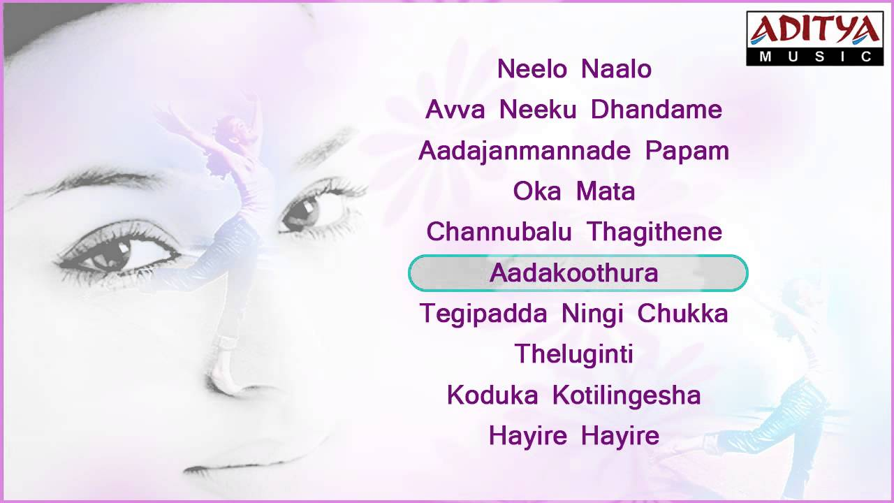 Womens Day Special Telugu Songs Happy Womens Day Youtube