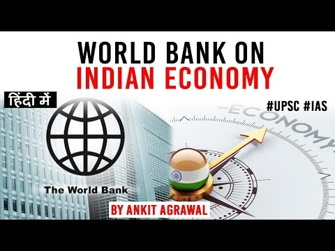 World Bank on Indian Economy, Structure of World Bank Group explained, Current Affairs 2019 #UPSC