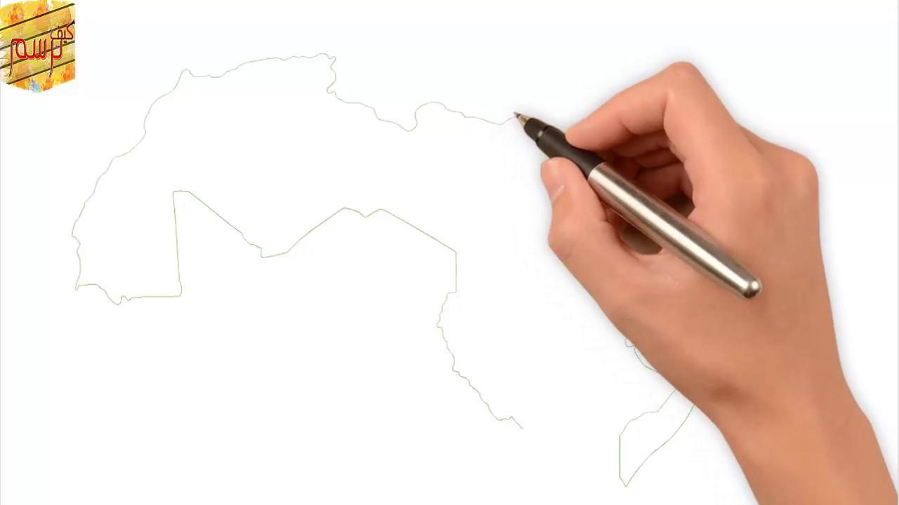 كيف ترسم خريطة الوطن العربي بسهولة How To Draw Easily Map Of The