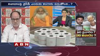 Discussion on BJP Alleges Religious Propaganda in AP, Jerusalem Tour Ad on Bus Tickets | Part 1