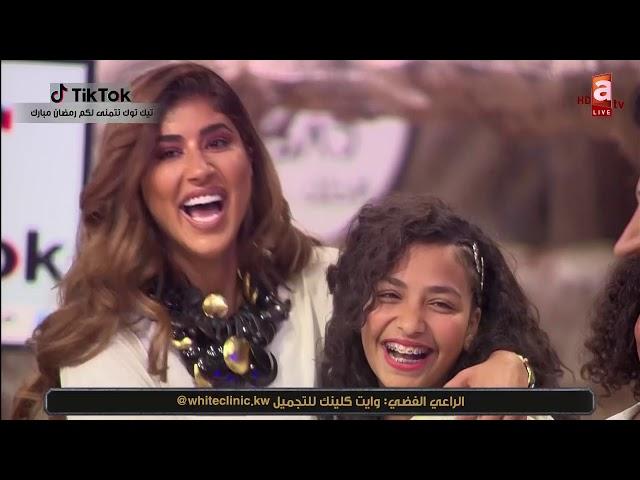 ليلى الرندي وجنى الفيكاوي وبدر العطوان مع ليلى عبدالله وفيصل دشتي - انزل بوشنكي 8