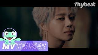 [Teaser] 의진 (Eui Jin) - 불면증 (insomnia) (Main Teaser)