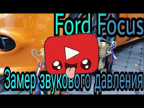 Продажа бу авто форд фокус в липецкой области