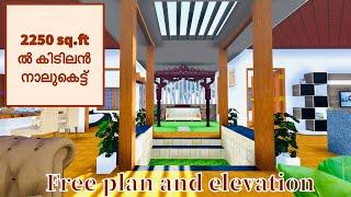 Kerala Naalukettu House|small Nalukettu|veedu|kerala House Design|nadumuttam|kerala Home Design