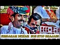 Nimbaram Devasi & Party Vol - 2 || Pure Desi Marwadi Bhajans || Non Stop video