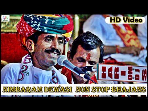 निम्बाराम देवासी  ( सिरोही वाले ) -- मारवाड़ी नॉन स्टॉप भजन्स  पार्ट - 2  --SAV Rajasthani