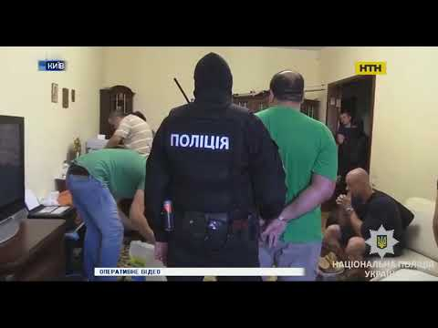 В Киеве будут судить мошенников, присвоивших 15 квартир
