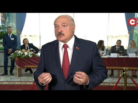 Лукашенко: Ну просто фашисты! Президент об угрозах членам избирательных комиссий. Выборы – 2019