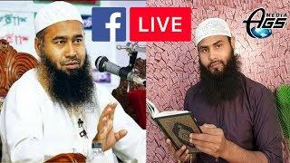 live  Br Rahul Hossain