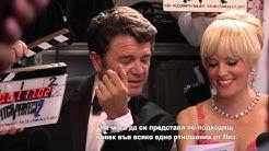 ПЕРФЕКТНИЯТ РИТЪМ 2 - Елизабет Банкс