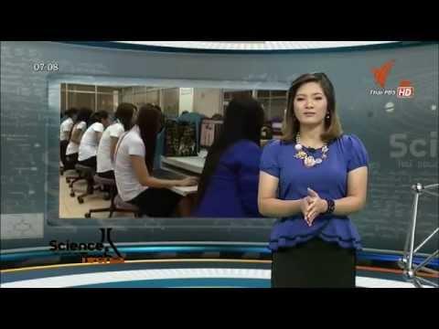 Science And Tech  คณะเทคโนโลยีสารสนเทศ สถาบันเทคโนโลยีไทย-ญี่ปุ่น 18 ก พ  58 HD