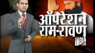 पंजाब मैन डेरा Sachha सौदा से पत्नी का रिलीज के लिए उच्च न्यायालय में ले जाता है