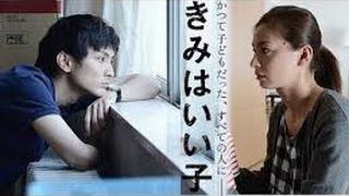 池脇千鶴、「太ってくれ」の言葉に苦笑。撮影秘話明かす Movie Walker 7...
