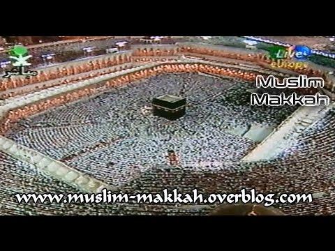 Shuraim 1416 An Najm - Al Qamar - Ar Rahmane