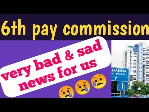 Latest news and announcements about 6th pay commission in westbengal in 2019,pay commission