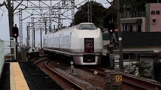 線路に異変⁉で大幅な遅れで運行185系特急踊り子号他 9月28日の撮影記録 伊豆急行線