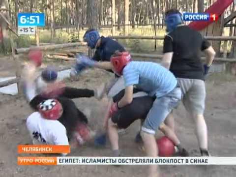 Шахунская районная газета Знамя труда