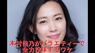 http://apollon7.net/MES8foXOKzot2/go/ga/0000100434/ 木村佳乃、綾野...
