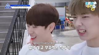 [THAISUB] PRODUCE X 101 [X101 TV] Relay Self Cam I Keum Donghyun (금동현) CUT