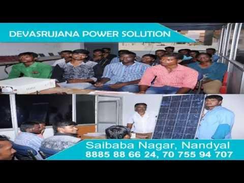 DEVASRUJANA Solar Power Solutions Ad