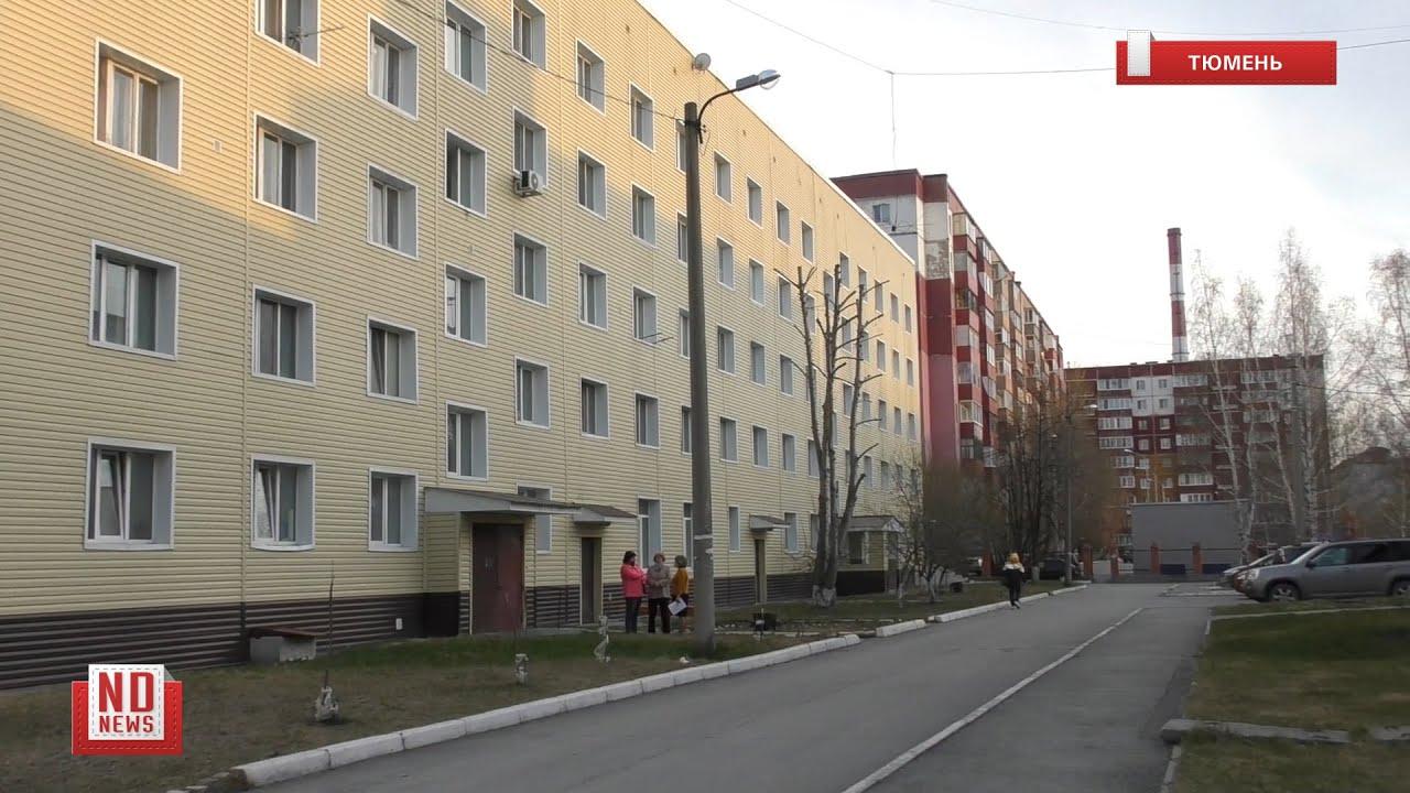 Жителей тюменского общежития выселяют на улицу