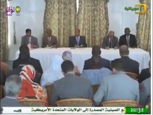 رئيس الجمهورية يستقبل الأطباء بالقصر الرئاسي | قناة الموريتانية