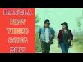 Bangla New Song 2017 | jodi vule jao | Mishu sabbir