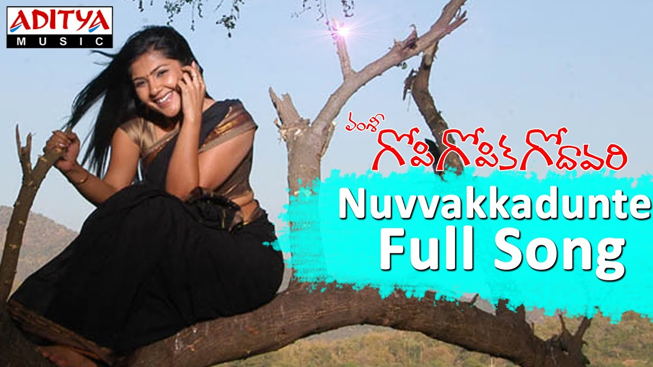 Free mp3 songs download of album gopi gopika godavari » myindiclub.