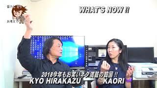 what'snow 2018/01/02 2018今年もお笑いネタ満載の韓国 !!