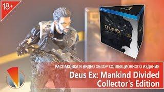 Deus Ex Mankind Divided  экшен с ролевыми элементами разрабатываемый студией Eidos Действие Mankind Divided разворачиваетс