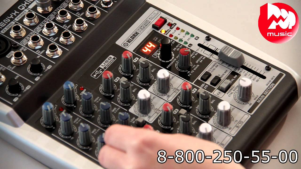 <b>Микшерный пульт BEHRINGER</b> XENYX QX1002USB - YouTube