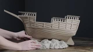 как сделать корабль из картона своими руками