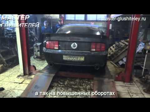 Установка механических обманок на лямбда-зонды для Ford GT