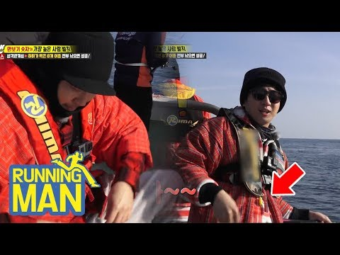 "KwangSoo, ""I don't have it, you jerk!!!"" (He is falsely accused) [Running Man Ep 391]"