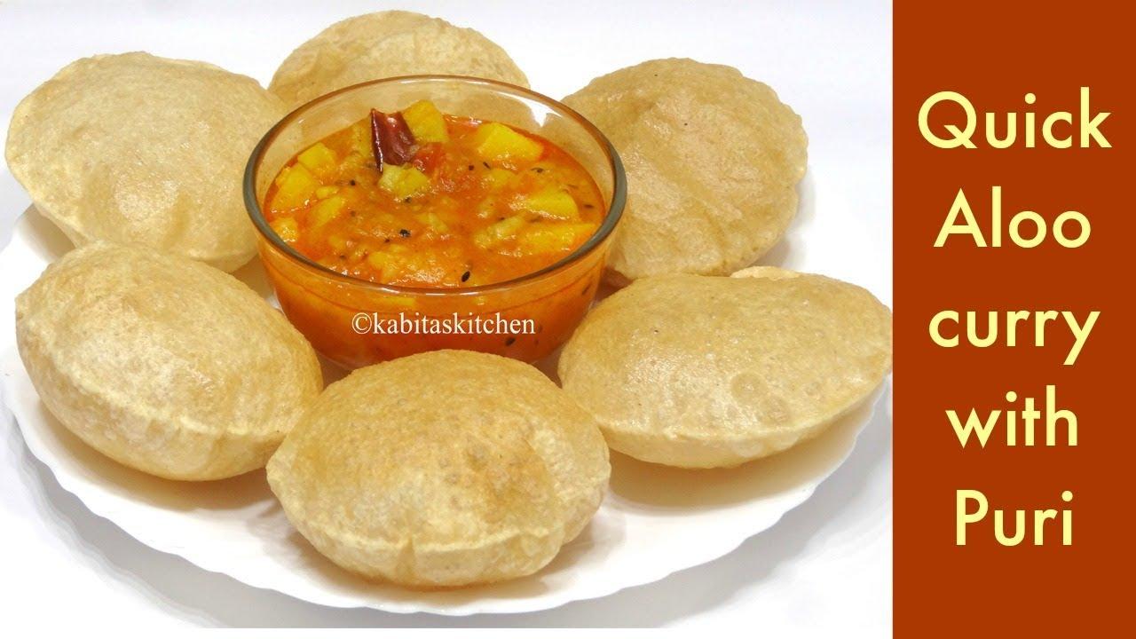 Puri aur Aloo ki Sabzi | स्टेशन वाली पूरी और आलू | Poori Bhaji | Breakfast Recipe | kabitaskitchen