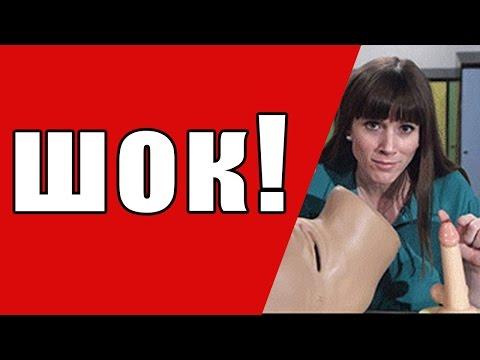 Видео, Шок Развратная детская телепередача в Норвегии УБЕДИТЕСЬ, ЧТО ВАГИНА МОКРАЯ