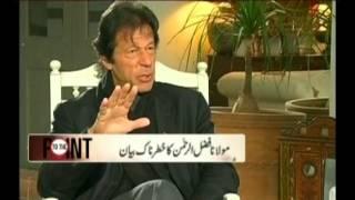 "Imran Khan views about Molana Fazl ur rehman in ""To The Point"""