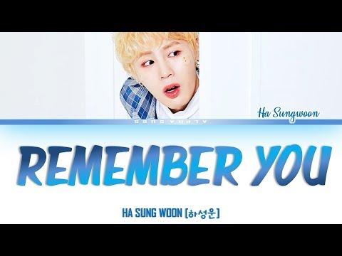 하성운 (HA SUNG WOON) - Remember You [문득] Color Coded 가사/Lyrics [Han|Rom|Eng]
