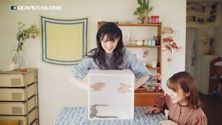 タレントの道重さゆみ出演する、NTT格安SIM「OCN モバイル ONE」サイト限定ムービー「道重さゆみの部屋」の新動画が、2020年3月6日(金)により公開される。 新動画「泡 ...