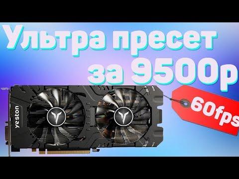 Новая RX580 8gb