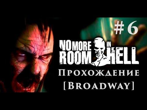 No More Room in Hell прохождение карты [Broadway] #6 - Никому не нужные бонусы.
