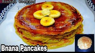 Bnana Pancakes❤️Kids Most Favorite Recipe(Recipe by Roshni Cooking