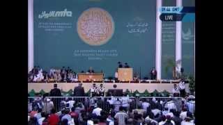 2012-06-02 Rennt nicht weg vom Islam - Ein deutsches Gedicht im Rahmen der Jalsa Salana 2012