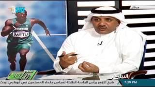 لقاء الصحفي علي هبة في برنامج سبعة رياضة علي قناة النيل