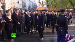 Le président français rend hommage aux victimes des attentats du 13 novembre à la Bonne Bière