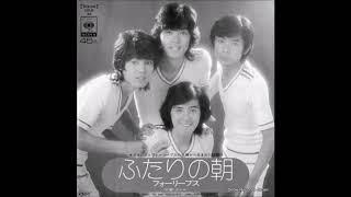 ガール (1973年6月1日発売) 作詞:北公次、作曲:A.Osmond / M.Osmond...