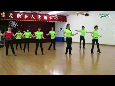 Disappearing Tail Lights - Line Dance (Dance & Teach)