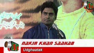 Nakir Khan SPEECH, Akola Mushaira, Org. TIPU SULTAN SENA, 05/05/2016, Con. Sajid Khan Pathan