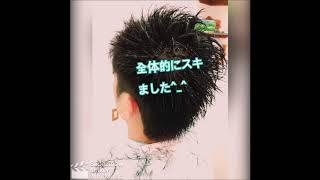 高校生 2ブロ 切り方!エイチゼロワン 舞鶴 hairstyle thumbnail