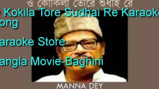 O Kokila Tore Sudhai Re Karaoke Srikanta AcharyaManna Dey